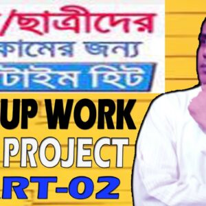 How To Make  Money From Online At Home 2020 Bangla Tutorial ।। Picoworkers 2020 Bangla Tutorial