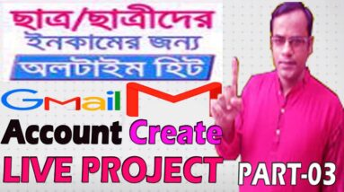 How To Make Money From Online At Home 2020 Bangla Tutorial ।। Picoworkers 2020 Bangla(PART-03)