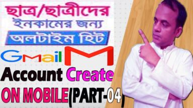 How To Make Money From Online At Home 2020 Bangla Tutorial ।। Picoworkers 2020 Bangla(PART-04)