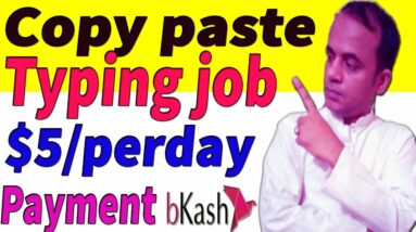 Qlinke থেকে প্রতিদিন ৫ ডলার আয় করুন । Bkash payment