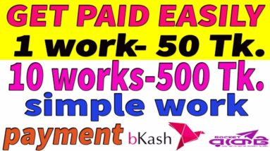 Earn 500 Tk Per Day Bkash Payment Website। Make Money Online BD