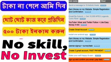 Best Online Earning site 2020 Bangla Tutorial  Make Money Online 2020