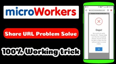 Microworkers share URL problem solve | microworker share link not working