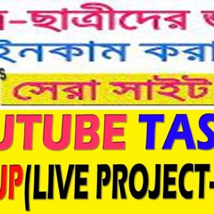 How To Make Money From Online  2020 Bangla Tutorial ।। Picoworkers YOUTUBE TASK & SIGN UP(PART-05)