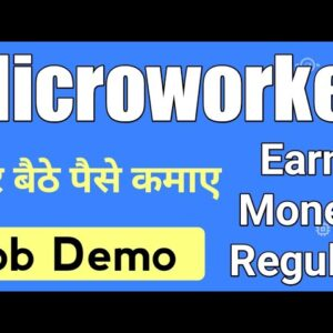 Microworker Job Demo | Part Time Jobs | Data Entry Jobs | Work From Home