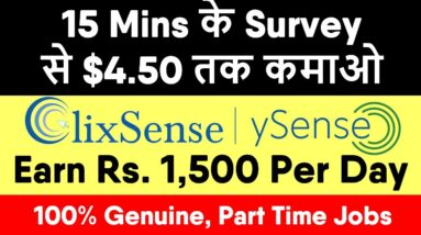 ClixSense/Ysense Review - Best Part Time Survey Website | Work From Home | Hindi
