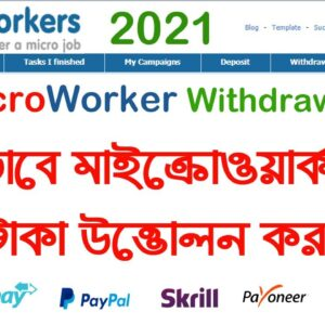 How to microworkers withdrawal bangla tutorial 2021 by transpay