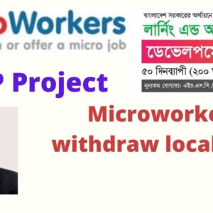 Microworkers withdraw local bank | Microworkers withdraw bangla