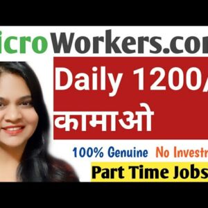 Online Data Entry Jobs | Work from home jobs | Micro Tasks|Microworkers.com Review| Copy Paste Jobs