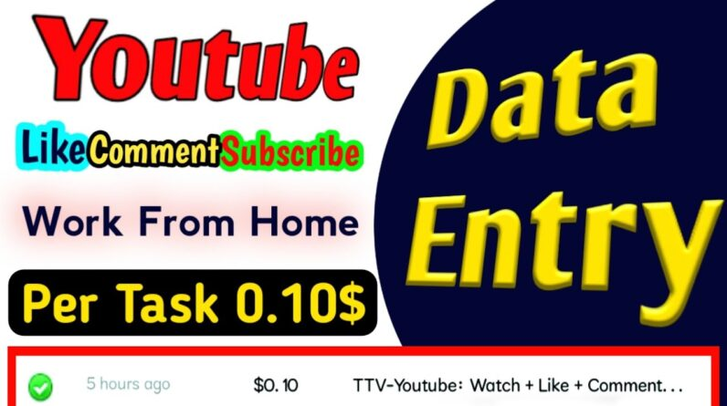 Microworkers Youtube Task Tutorial | Online Data Entry Job | Typing Work Online | Work From Home