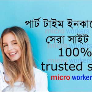 How To Create  Microworkers Account Bangla Tutorial