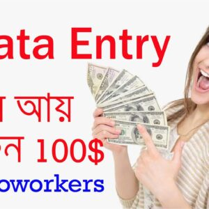 How to microworkers data entry jobs 2021, Data Entry on microworkers