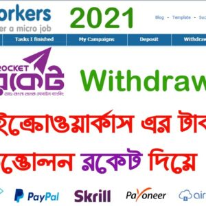 how to microworkers withdraw by rocket account | microworkers bangla tutorial 2021