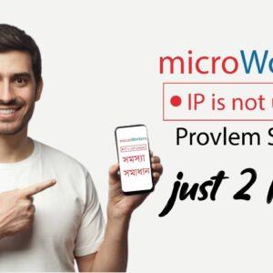 Microworkers Ip Is not Unique Problem Solve | মাইক্রোওয়ার্কার্স আইপি সমস্যার সমাধান | Sparkle Mentor