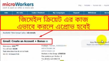 Microworkers Task- Gmail: Create an Account + Bonus job 2021 || microworkers bangla tutorial 2021