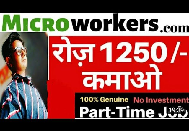 | Hindi | Best income part time job | Work from home | freelance | microworkers com |