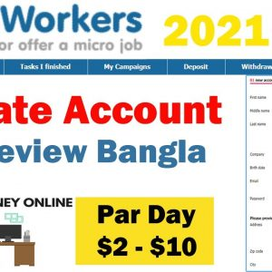 how to microworkers account create bangla tutorial | earn money online