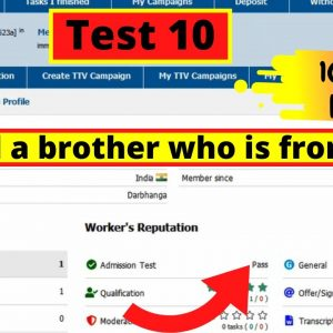 Test 10- Microworkers admission test answers 2021 || Haque IT Services